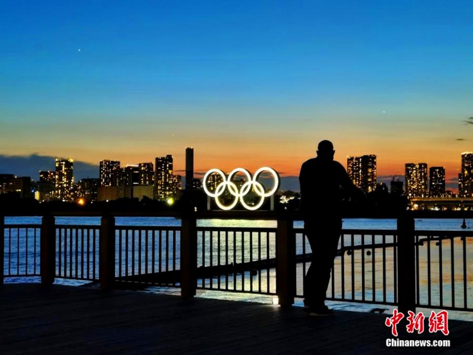 Vẻ đẹp vịnh Tokyo mùa Olympic
